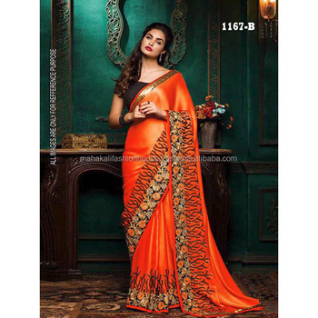ce999b3ecd5ef Fancy Embroidery Designer Party Wear Paper Silk Saree Blouse - Buy ...