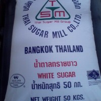 100 Icumsa Max Thailand White Sugar 50kg Price
