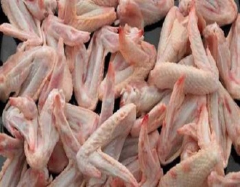 Wholesale Frozen Chicken Joints In Austria