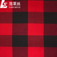 hot sale red plaid cotton flannel fabric