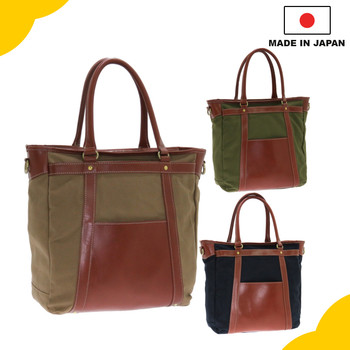 Fashionable Genuine Leather Canvas Tote Bag Made In Japan - Buy ... 67e9acc8fbce1