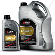 HYO <span class=keywords><strong>Olio</strong></span> per Motori Diesel