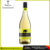 Spanish Dry White Wine Brands Wholesale | Agoston Viura & Chardonnay 2016 | Bodegas Paniza