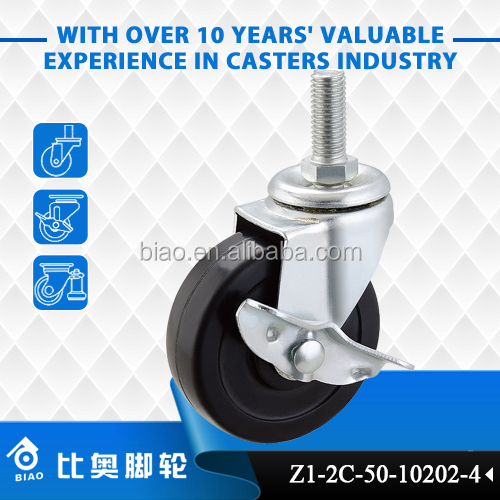 Threaded Stem Swivel Caster Without Brake - Load Capacity: 210 lbs