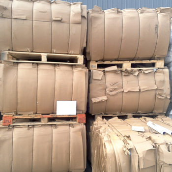 Occ (old Corrugated Containers) Waste Paper Suppliers For Indian - Buy Occ  11 Waste Paper,Oinp Newspaper,Yellow Pages Product on Alibaba com