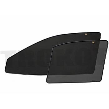 TROKOT - not-cardboard car sunshade for car
