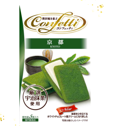 Confetti Kyoto Matcha Cookie for Lunar New Year