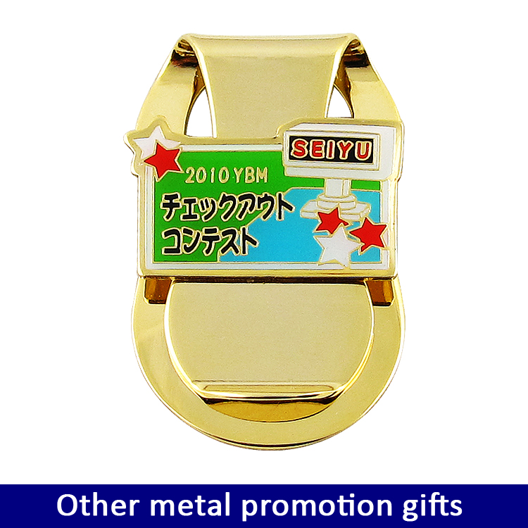 Other promotion gifts.jpg