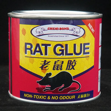 Manufacturer Price Malaysia Made Pest Control Product for Insect, Mouse & Rat Glue Trap