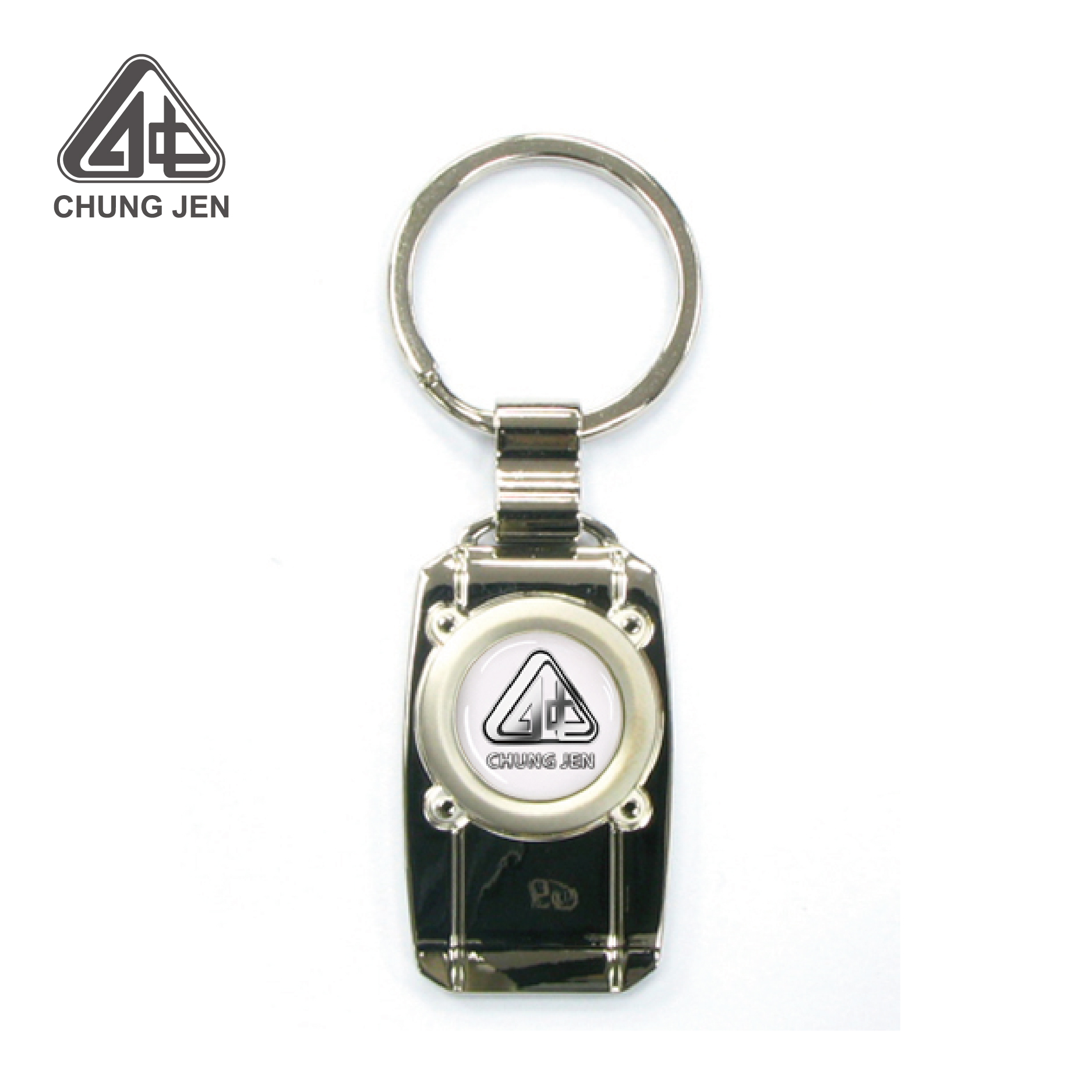 Custom Design Rectangle Brand Logo Blank Keyring