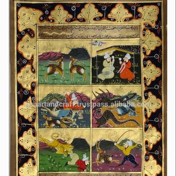 King Of Persia Ottoman Miniature Painting Drawing Islamic Antique Vintage Art Islamic Muslim Buy Painting Islamic Art Ottoman Product On Alibaba Com