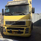 used FH12 Volvo tractor head of 6x4 used VOLVO FH12 truck trailer,used Volvo tractor head for s-whatsapp 0086-15221307379