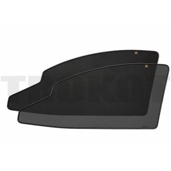 TROKOT - sun shade, car car window sun shade interior accessories
