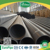 uPVC pipe hot sale in Middle East, China, India for drainage, water line and irrigation