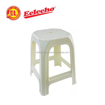 Miraculous Cheap Plastic Stool Modern Durable And Colorful Buy Chair Stool Plastic Chair Product On Alibaba Com Forskolin Free Trial Chair Design Images Forskolin Free Trialorg