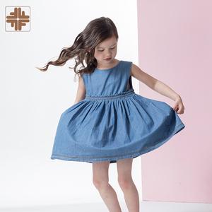 3a7c83fa9a697 Kids Muslim Wedding Dress Wholesale, Dress Suppliers - Alibaba