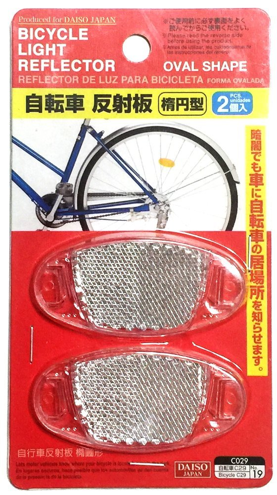 1 Pack 6pcs White//Clear Bicycle Light Reflector For Wheels Spokes