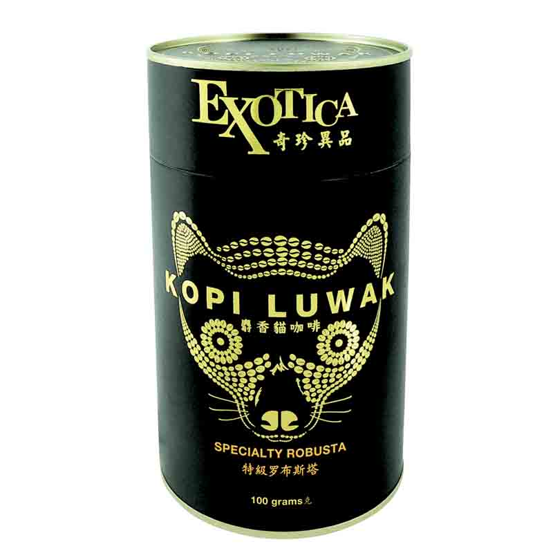 Malaysian Made 100% Kopi Luwak Arabica/Robusta Civet Coffee Bean Specialty (Whole Bean/Ground) Gourmet