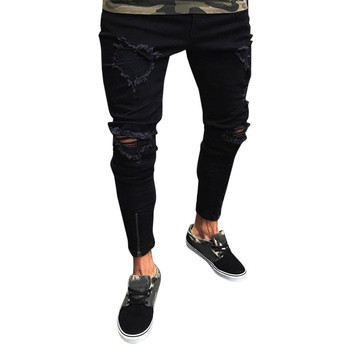 6c5d400424b Black Skinny Ankle Destroyed Pants Cool Zipper Biker Jeans - Buy New ...