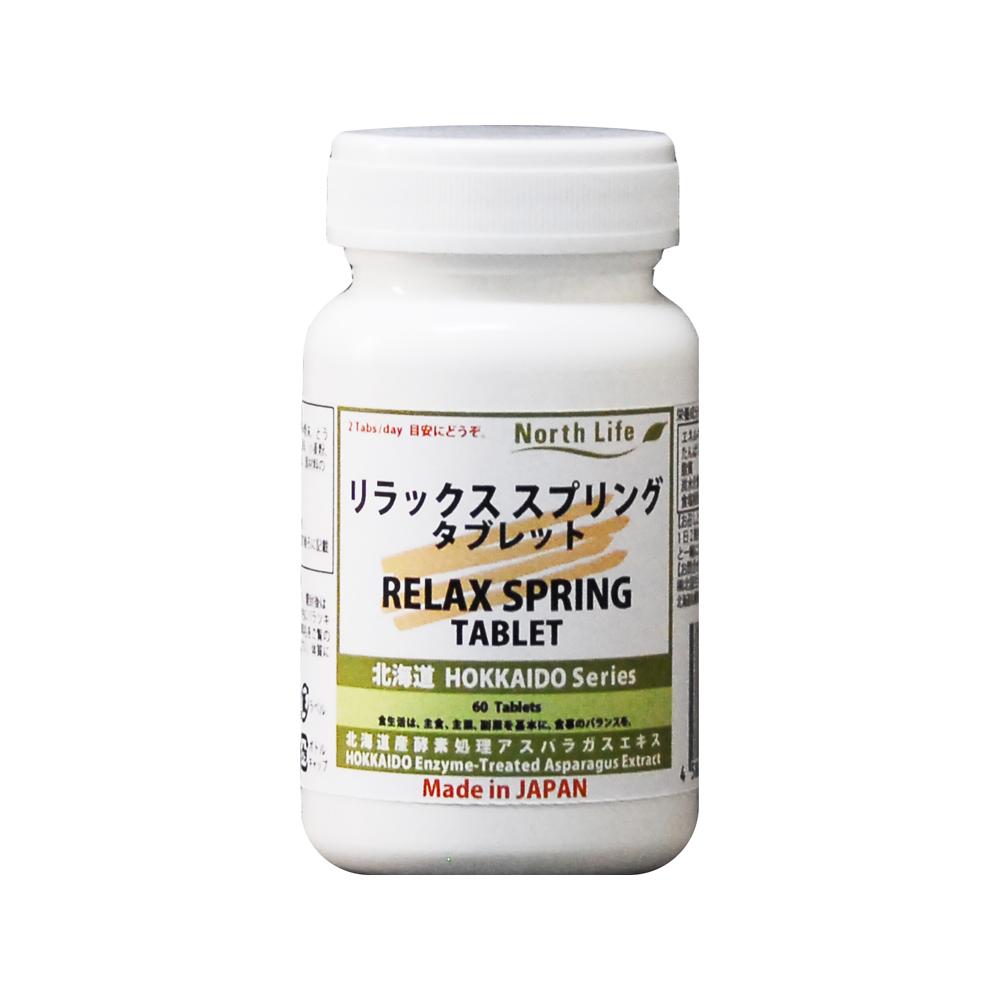 body slim tablet