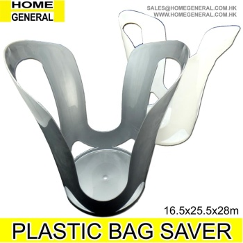 HOME GENERAL PLASTIC BAG SAVER PLASTIC BAG HOLDER CHEAP PLASTIC BAG GRIP HOLDER SURE-GRIP BAG STAND