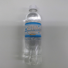 ISO 22000 HALAL <span class=keywords><strong>Acqua</strong></span> Minerale ricco di silice silicone made in Japan <span class=keywords><strong>FIJI</strong></span> Artesiano Naturale <span class=keywords><strong>Acqua</strong></span>