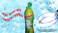 kitchen Dishwash Liquid Detergent