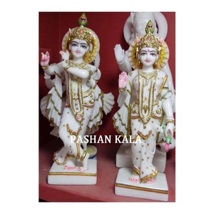 Marble Gold Painted Antique Exclusive Radha Krishna Statue