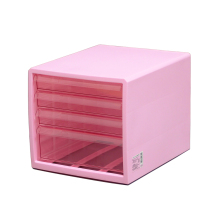 Astage Pink Color 4 Drawer <span class=keywords><strong>A4</strong></span> Storage 플라스틱 파일 <span class=keywords><strong>캐비닛</strong></span>