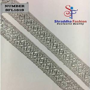 Net tissue mesh fabric embroidered cording lace fabric trimmings white color lace