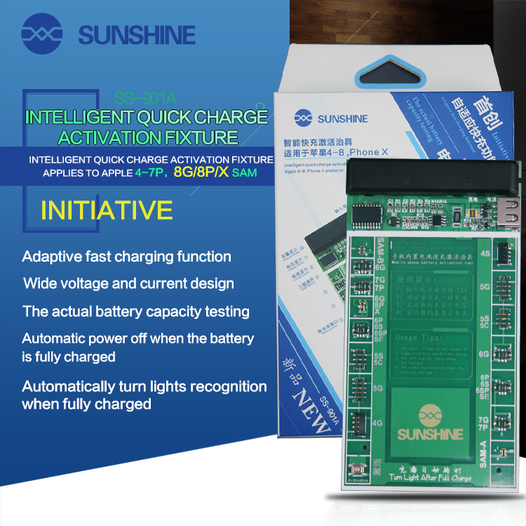 SUNSHINE SS-901A for samsung &iphone battery charging activated Fixture