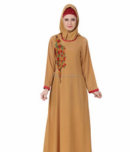 Ziyada Crepe Beige Abaya With Flower Colour Full Abaya Designs
