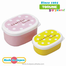 Made In Japan Design tupperware lunch box with lid Small Container