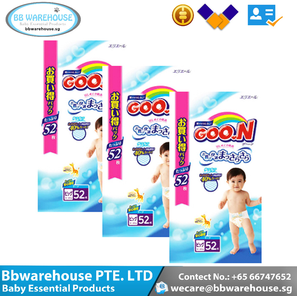Ultra Dry Embossed Goon Tape Diapers Xl52 X 3 Packs Giant Pack Deal Pampers Premium Care New Born 52 Buy First Diapertape Baby Diaperultra Product On