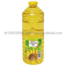 Refined Sunflower Oil 2 lt