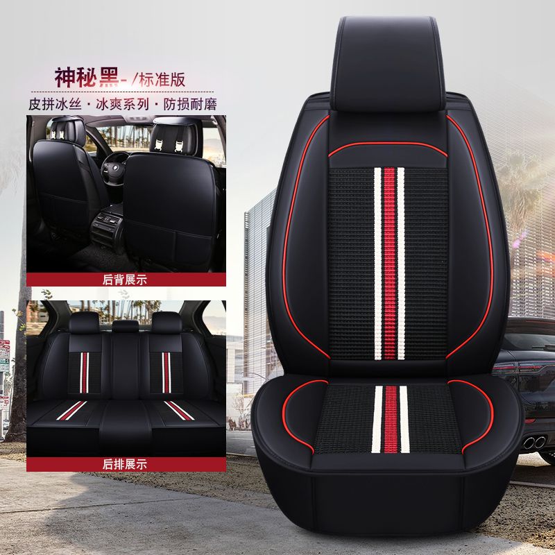 Universal Mesh fabric PVC PU half leather car seat covers