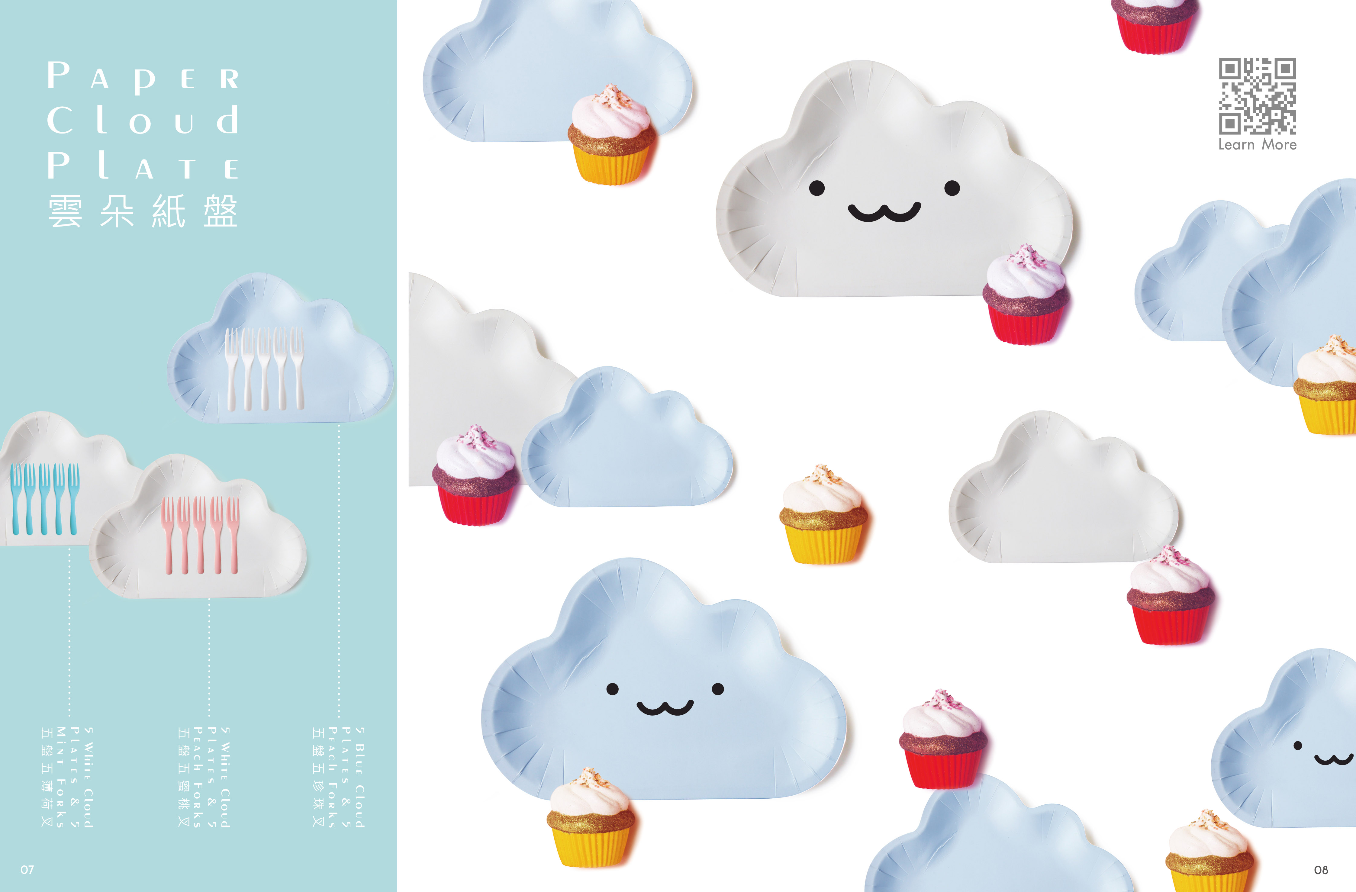 Cloud Shape Disposable Baby Shower Paper Plates