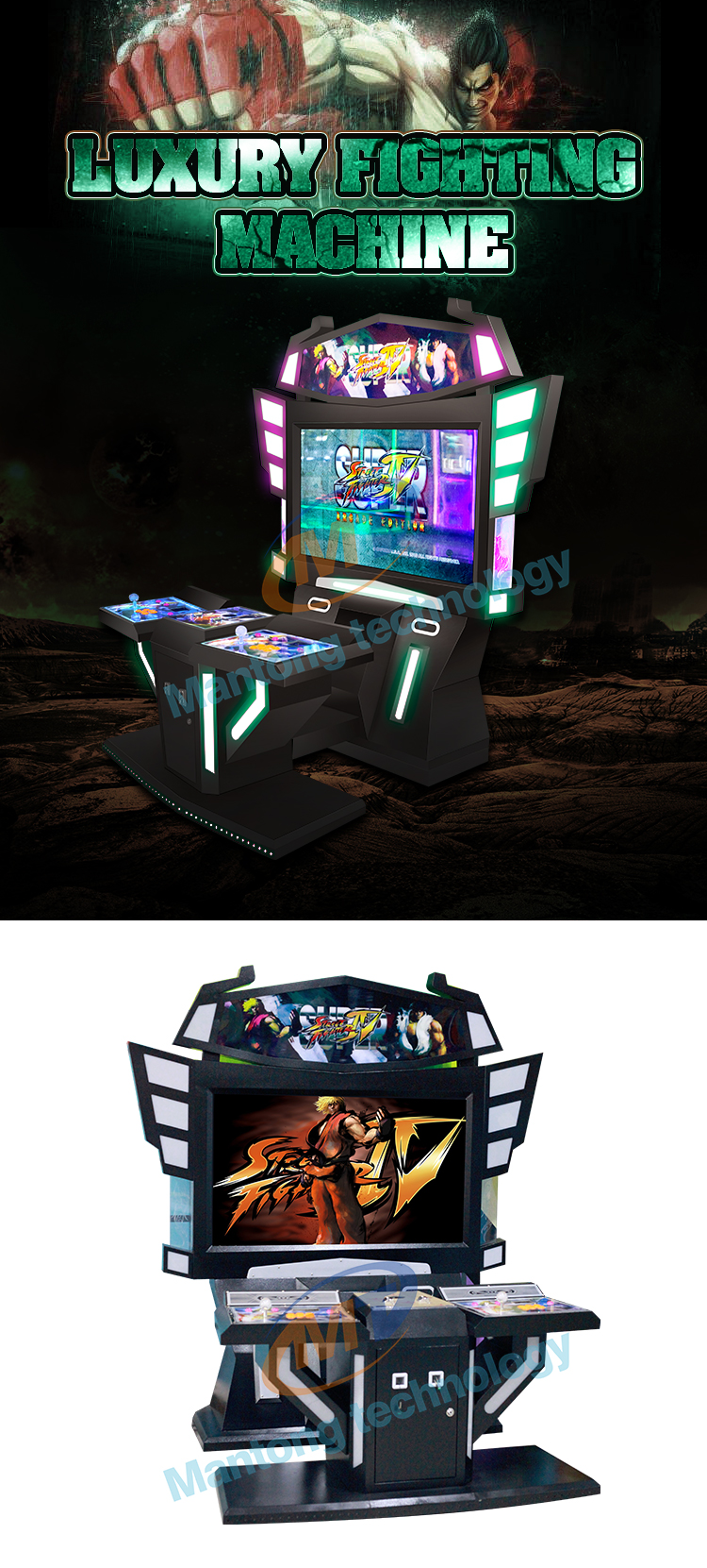 Coin Operated 55 Inch Screen Street Fighter Arcade Cabinet Fighting Video  Game Machines