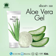Aloe Vera Gel - Natural Skincare Cosmetic