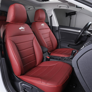 Customized special car custom leather car seat cover design embroidery car seat cover