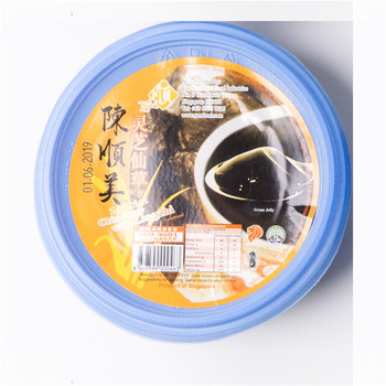 Singapore Food Suppliers Special Chin Chow (Lingzhi)