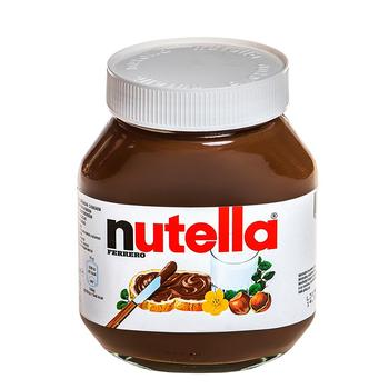 Ferrero Nutella 350g with English & Arabic for sale