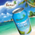 COCONUT WATER JUICE ALU CAN 310ML SAMUI FRESH