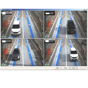 ANPR NVR, integrated with Hikvision ANPR Camera, Multiple Cameras  Simultaneous Recognition