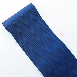Masonic Regalia Moire Ribbon / Military Medal Moire Ribbons
