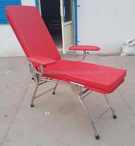 Astounding Folding Blood Donor Chair Folding Blood Donor Chair Inzonedesignstudio Interior Chair Design Inzonedesignstudiocom