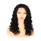 BF 12 inch curly 100% virgin human hair full lace wig