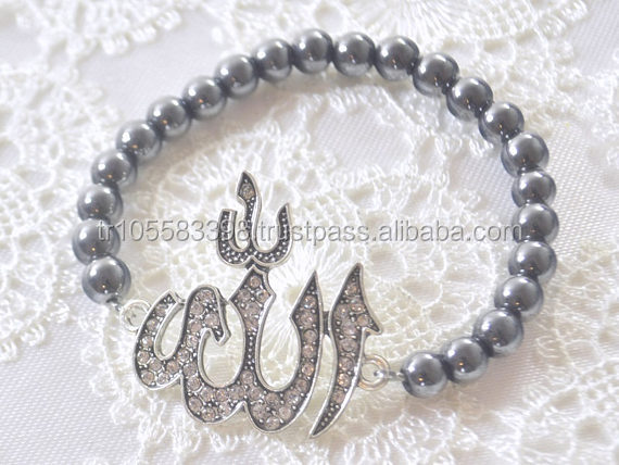 Allah bracelet islamic name arabic God name jewelry