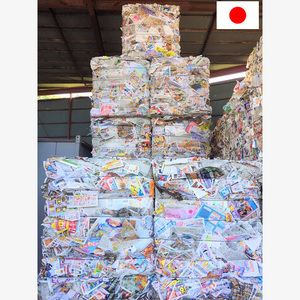 Beautiful Japanese clean cardboard for paper manufacturers