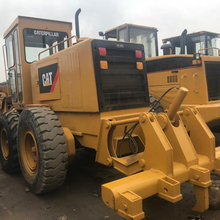 New Grader Wholesale, Grader Suppliers - Alibaba
